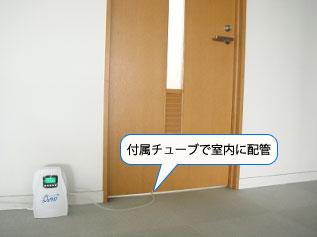 部屋の消臭